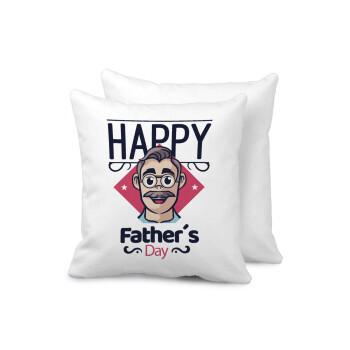Για την γιορτή του μπαμπά!, Μαξιλάρι καναπέ 40x40cm περιέχεται το γέμισμα