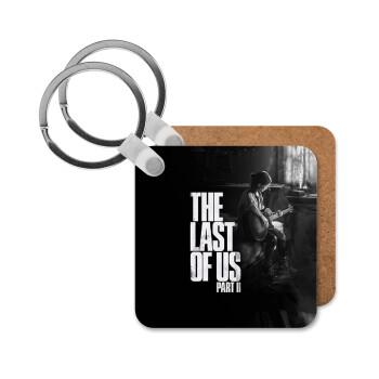 Last of us, part II, Μπρελόκ Ξύλινο τετράγωνο MDF 5cm (3mm πάχος)