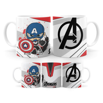 Avengers Captain america, Κούπα, κεραμική, 330ml (1 τεμάχιο)