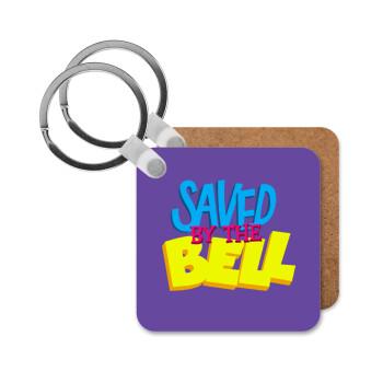 Saved by the Bell, Μπρελόκ Ξύλινο τετράγωνο MDF 5cm (3mm πάχος)