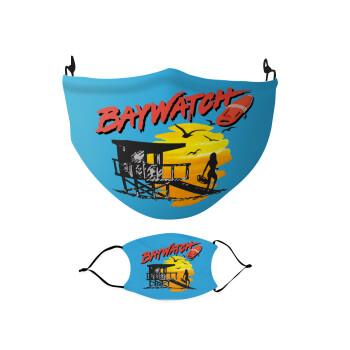 Baywatch, Μάσκα υφασμάτινη Ενηλίκων πολλαπλών στρώσεων με υποδοχή φίλτρου