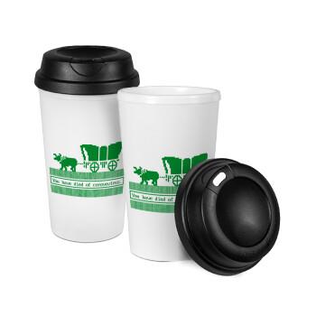 Oregon Trail, cov... edition, Κούπα ταξιδιού πλαστικό (BPA-FREE) με καπάκι βιδωτό, διπλού τοιχώματος (θερμό) 330ml (1 τεμάχιο)