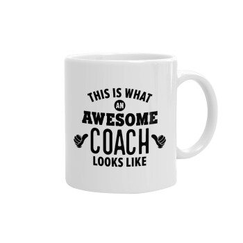 This is what an awesome COACH looks like!, Κούπα, κεραμική, 330ml (1 τεμάχιο)