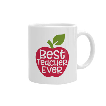 best teacher ever, apple!, Κούπα, κεραμική, 330ml (1 τεμάχιο)