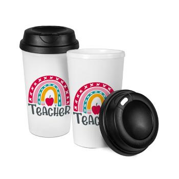 Rainbow teacher, Κούπα ταξιδιού πλαστικό (BPA-FREE) με καπάκι βιδωτό, διπλού τοιχώματος (θερμό) 330ml (1 τεμάχιο)