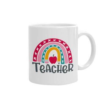 Rainbow teacher, Κούπα, κεραμική, 330ml (1 τεμάχιο)