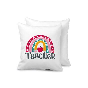 Rainbow teacher, Μαξιλάρι καναπέ 40x40cm περιέχεται το γέμισμα