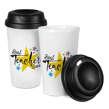 Teacher super star!!!, Κούπα ταξιδιού πλαστικό (BPA-FREE) με καπάκι βιδωτό, διπλού τοιχώματος (θερμό) 330ml (1 τεμάχιο)