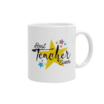 Teacher super star!!!, Κούπα, κεραμική, 330ml (1 τεμάχιο)