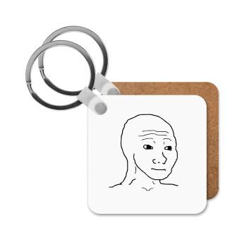 Feel guy, Μπρελόκ Ξύλινο τετράγωνο MDF 5cm (3mm πάχος)