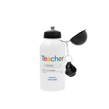 Searching for Best Teacher..., Μεταλλικό παγούρι ποδηλάτου Λευκό 500ml
