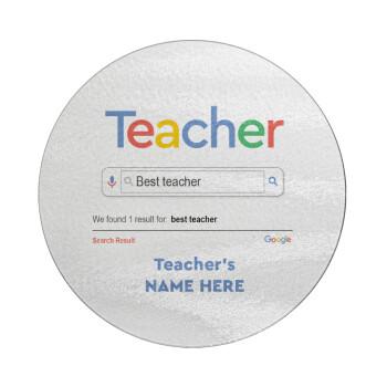 Searching for Best Teacher..., Επιφάνεια κοπής γυάλινη στρογγυλή (30cm)