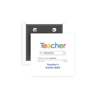 Searching for Best Teacher..., Κονκάρδα παραμάνα τετράγωνη 5x5cm