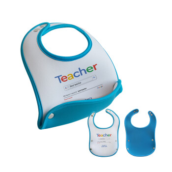 Searching for Best Teacher..., Σαλιάρα μωρού Μπλε αγοράκι, 100% Neoprene (18x19cm)