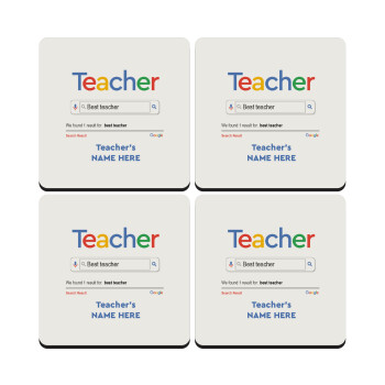 Searching for Best Teacher..., ΣΕΤ 4 Σουβέρ ξύλινα τετράγωνα
