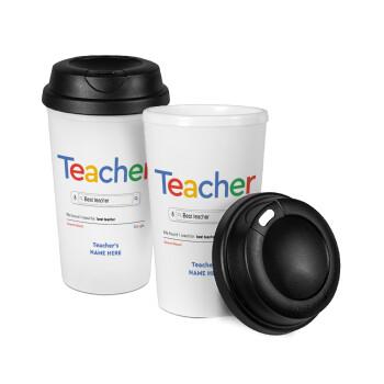 Searching for Best Teacher..., Κούπα ταξιδιού πλαστικό (BPA-FREE) με καπάκι βιδωτό, διπλού τοιχώματος (θερμό) 330ml (1 τεμάχιο)
