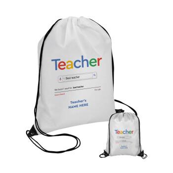 Searching for Best Teacher..., Τσάντα πουγκί με μαύρα κορδόνια 45χ35cm (1 τεμάχιο)