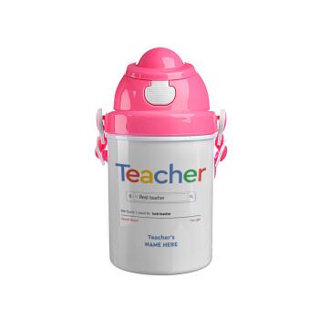 Searching for Best Teacher..., Ροζ παιδικό παγούρι πλαστικό με καπάκι ασφαλείας, κορδόνι και καλαμάκι, 400ml