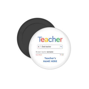Searching for Best Teacher..., Μαγνητάκι ψυγείου στρογγυλό διάστασης 5cm