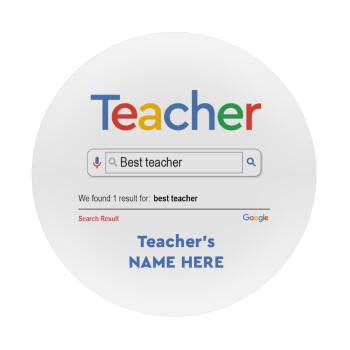 Searching for Best Teacher..., Mousepad Στρογγυλό 20cm