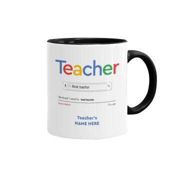 Searching for Best Teacher..., Κούπα χρωματιστή μαύρη, κεραμική, 330ml