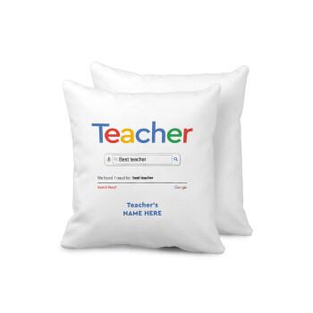 Searching for Best Teacher..., Μαξιλάρι καναπέ 40x40cm περιέχεται το γέμισμα