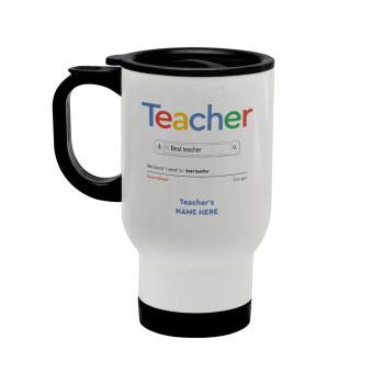 Searching for Best Teacher..., Κούπα ταξιδιού ανοξείδωτη με καπάκι, διπλού τοιχώματος (θερμό) λευκή 450ml