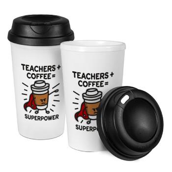 Teacher Coffee Super Power, Κούπα ταξιδιού πλαστικό (BPA-FREE) με καπάκι βιδωτό, διπλού τοιχώματος (θερμό) 330ml (1 τεμάχιο)