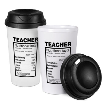 Τα συστατικά του δασκάλου, Κούπα ταξιδιού πλαστικό (BPA-FREE) με καπάκι βιδωτό, διπλού τοιχώματος (θερμό) 330ml (1 τεμάχιο)