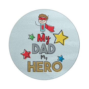 My Dad, my Hero!!!, Επιφάνεια κοπής γυάλινη στρογγυλή (30cm)