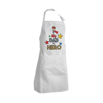 My Dad, my Hero!!!, Ποδιά μαγειρικής BBQ Ενήλικων