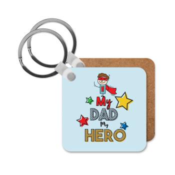 My Dad, my Hero!!!, Μπρελόκ Ξύλινο τετράγωνο MDF 5cm (3mm πάχος)