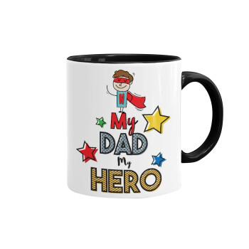 My Dad, my Hero!!!, Κούπα χρωματιστή μαύρη, κεραμική, 330ml