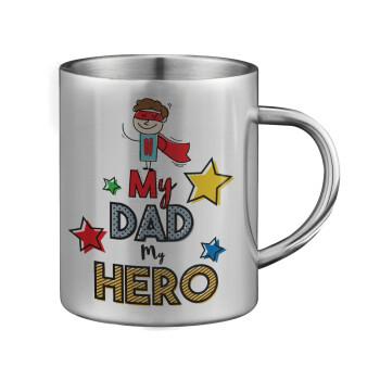 My Dad, my Hero!!!, Κούπα ανοξείδωτη διπλού τοιχώματος μεγάλη 350ml