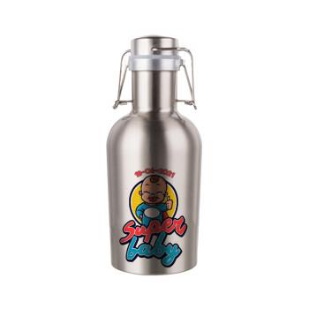 Super baby., Μεταλλικό παγούρι Inox (Stainless steel) με καπάκι ασφαλείας 1L