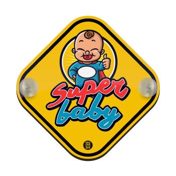 Super baby., Σήμανση αυτοκινήτου Baby On Board ξύλινο με βεντουζάκια (16x16cm)