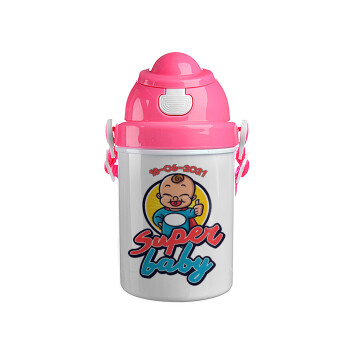 Super baby., Ροζ παιδικό παγούρι πλαστικό με καπάκι ασφαλείας, κορδόνι και καλαμάκι, 400ml