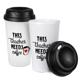 Τhis teacher needs coffee, Κούπα ταξιδιού πλαστικό (BPA-FREE) με καπάκι βιδωτό, διπλού τοιχώματος (θερμό) 330ml (1 τεμάχιο)
