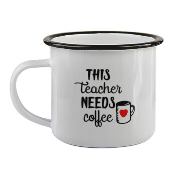 Τhis teacher needs coffee,