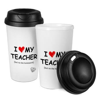 i love my teacher but no the homework, Κούπα ταξιδιού πλαστικό (BPA-FREE) με καπάκι βιδωτό, διπλού τοιχώματος (θερμό) 330ml (1 τεμάχιο)