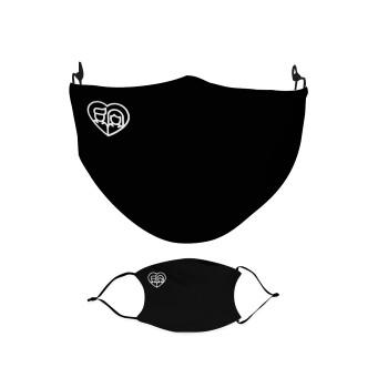 Couple, Μάσκα υφασμάτινη Ενηλίκων πολλαπλών στρώσεων με υποδοχή φίλτρου