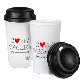 i love my teacher but no the homework outline, Κούπα ταξιδιού πλαστικό (BPA-FREE) με καπάκι βιδωτό, διπλού τοιχώματος (θερμό) 330ml (1 τεμάχιο)