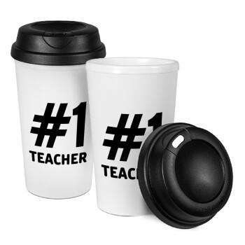 #1 teacher, Κούπα ταξιδιού πλαστικό (BPA-FREE) με καπάκι βιδωτό, διπλού τοιχώματος (θερμό) 330ml (1 τεμάχιο)