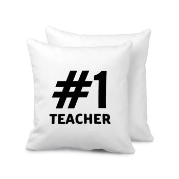 #1 teacher, Μαξιλάρι καναπέ 40x40cm περιέχεται το γέμισμα
