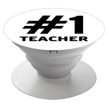 #1 teacher, Pop Socket Λευκό Βάση Στήριξης Κινητού στο Χέρι