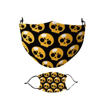 Brawl Stars Skull, Μάσκα υφασμάτινη Ενηλίκων πολλαπλών στρώσεων με υποδοχή φίλτρου