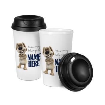 This mug belongs to {YOUR NAME HERE}, Κούπα ταξιδιού πλαστικό (BPA-FREE) με καπάκι βιδωτό, διπλού τοιχώματος (θερμό) 330ml (1 τεμάχιο)
