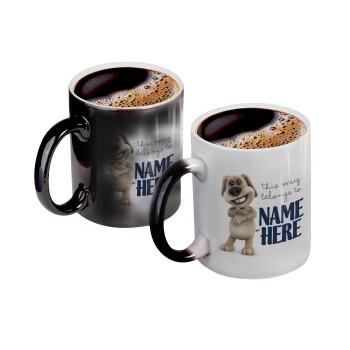 This mug belongs to {YOUR NAME HERE}, Κούπα Μαγική, κεραμική, 330ml που αλλάζει χρώμα με το ζεστό ρόφημα (1 τεμάχιο)