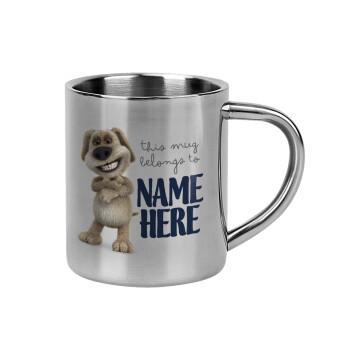 This mug belongs to {YOUR NAME HERE},
