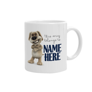 This mug belongs to {YOUR NAME HERE}, Κούπα, κεραμική, 330ml (1 τεμάχιο)